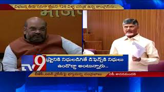 CM Chandrababu slams Pawan kalyan, YS Jagan and BJP