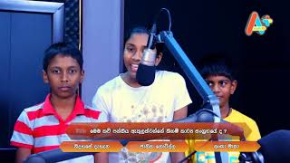 Sitha FM Guru Gedara with A plus kids TV 0037