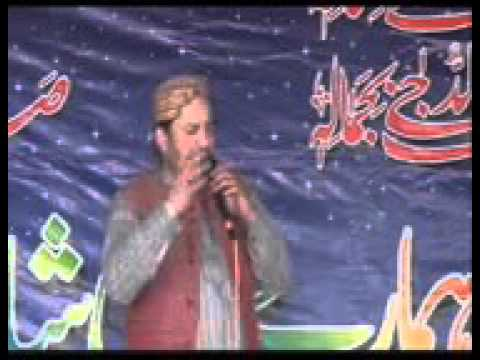 Hon Khaak Magar Alam e Anwar Say Nisbat Hay Shabaz Qamar Fareedi New Kalam 2016