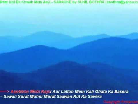 Raat Kali Ek Khwab Mein   Kishore Kumar karaoke with lyrics