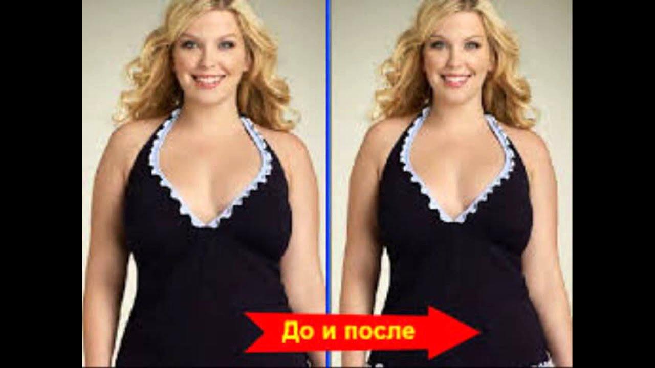 Как сделать на толстым
