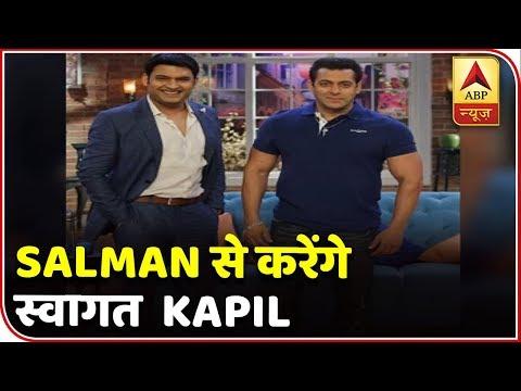 Kapil Sharma Kick Starts Shooting For 'The Kapil Sharma Show' With Salman Khan & Family;   ABP News