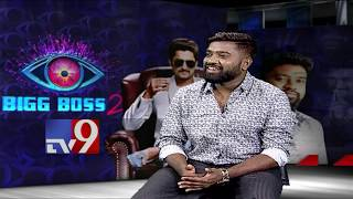 Bigg Boss Telugu 2 : Roll Rida shares his experience in bigg house - Exclusive