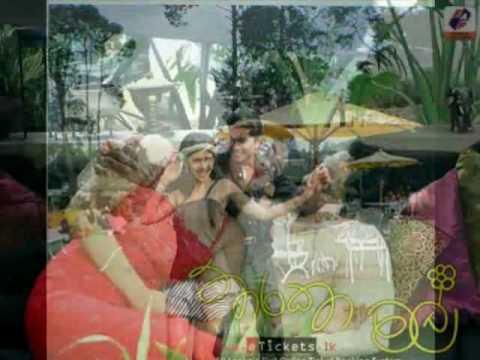 Anarkalee Akarsha Sri Lanka Anarkali video