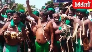 Ayyakannu against ADMK | Farmers protests at Aranthangi Pudukkottai