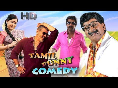 mil hd vadivel comedy download new hd video