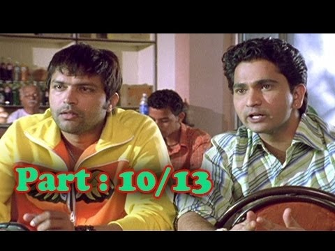 Download http://www.mp3ster.com/marathi-blue-film-mp4-video-download-1