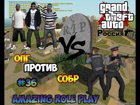 Как сделать криминальную россию по сети