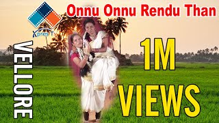 Onnu Onnu Rendu Thaa | Xpres Tv | Vellore Xpres Dance Academy | Choreography : Rajesh