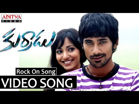 Telugu Movie Kurradu Video Songs - Rock On Song