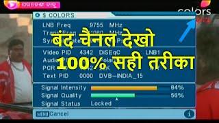 BREAKING NEWS STAR UTSAV COLORS BAND TV CHANNEL ON DD FREE DISH || SAHIL CHANNEL LIST