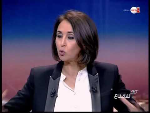 نبيلة منيب: البرلمانيون متشبثون بمعاشاتهم