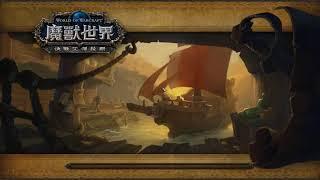 M15自由World Of Warcraft 2018 12 12   08 31 23 02