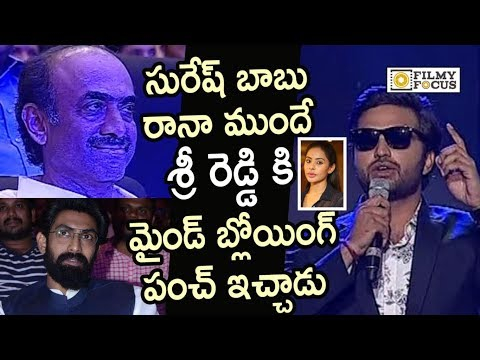 Vishwak Sen Strong Punch to Sri Reddy Before Suresh Babu and Rana @Ee Nagaraniki Emaindi Pre Event