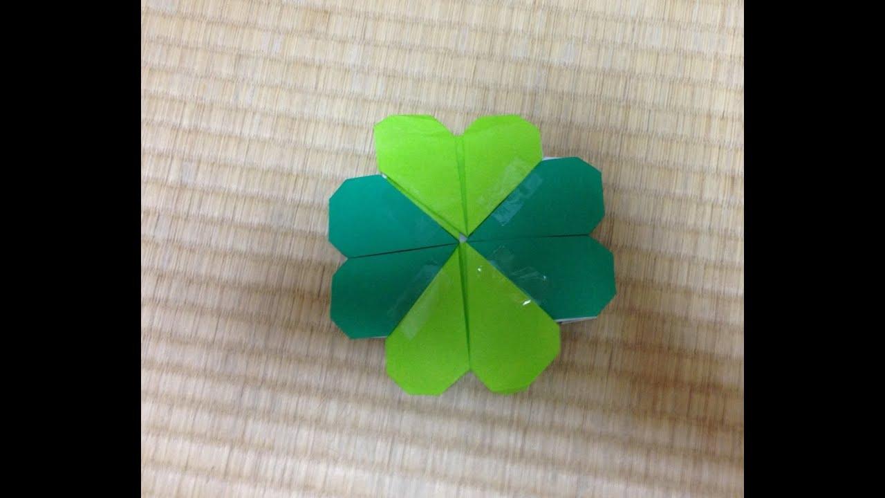 すべての折り紙 折り紙でしおりの作り方 : 折り紙 四つ葉のクローバー ...