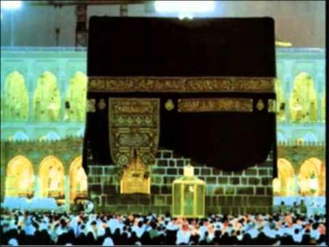 Kabay Ki Ronaq- Owais Raza Qadri video