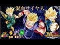 LR Goku Campaign Rewards New Phy SSJ2 Gohan Dokkan And Hybrid Saiyan GSSR Summons DBZ Dokkan JP mp3