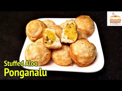 Stuffed Aloo Guntha Ponganalu | How to make Gunta Ponganalu in Telugu
