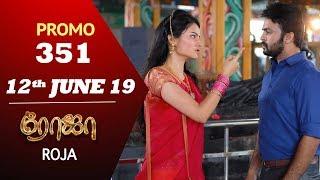 ROJA Promo   Episode 351 Promo   ரோஜா   Priyanka   SibbuSuryan   Saregama TVShows Tamil