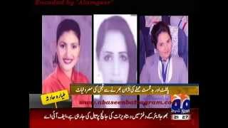 Download Bhoja Airline Accident..... Aeroplan staff and  pilot Ammad Laiq by Kamal Faridi 3Gp Mp4