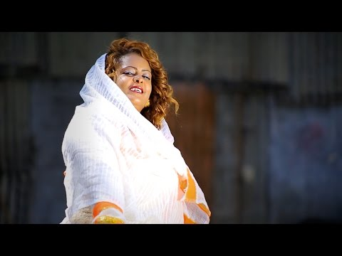 Selamawit Kelelom - Kichiney/ቅጭነይ New Ethiopian Traditional Music (Official Video)