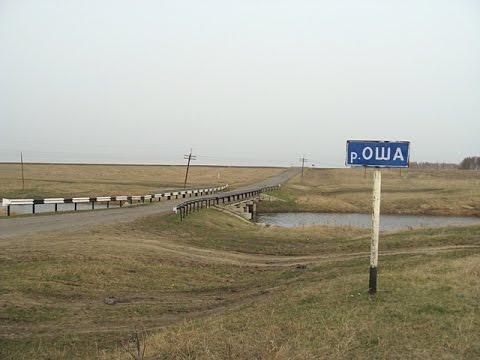 рыбалка Омская область река Оша карась.