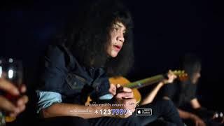nhac thai lan hay rock