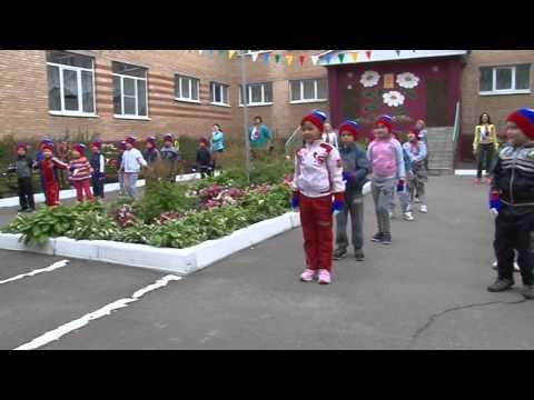 Флеш зарядка - Детский сад №40