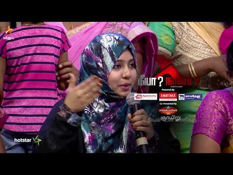 Neeya Naana Promo 24-03-2019 Vijay Tv Show Promo Online