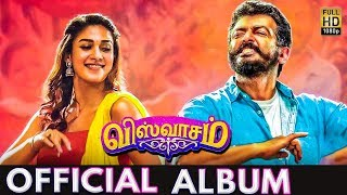 Viswasam Full Album | Thala Ajith , Nayanthara, Music Director D Imman | Song Review