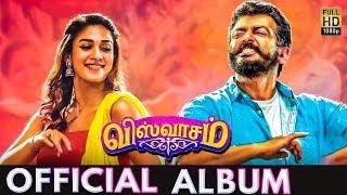 Viswasam Full Album | Thala Ajith , Nayanthara, Music Director D Imman | Song Review