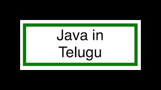 java tutorial for beginners in telugu