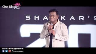 AR Rahman's Answer To Anirudh Question | 2.0 Trailer Launch | Rajinikanth | Shankar