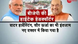 Morning Breaking: PM Narendra Modi to inaugurate BJP's new HQ in Delhi today