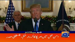 Download video Geo Headlines - 03 PM - 07 December 2017