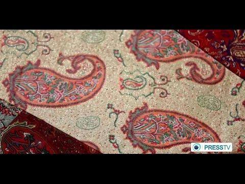سرمه دوزی Iran Yazd Province Termeh Textile Industries صنايع پارچه بافي ترمه استان يزد ايران - Video Mp3 - Vidstream