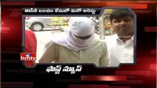 Chandrababu US Tour | Pawan Response On Boat Accident | Drinkers Hulchal | Fast News