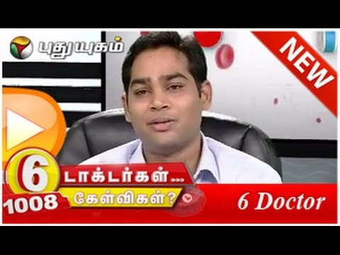 6 Doctorgal 1008 Kelvigal (21/04/2014) Part – 1