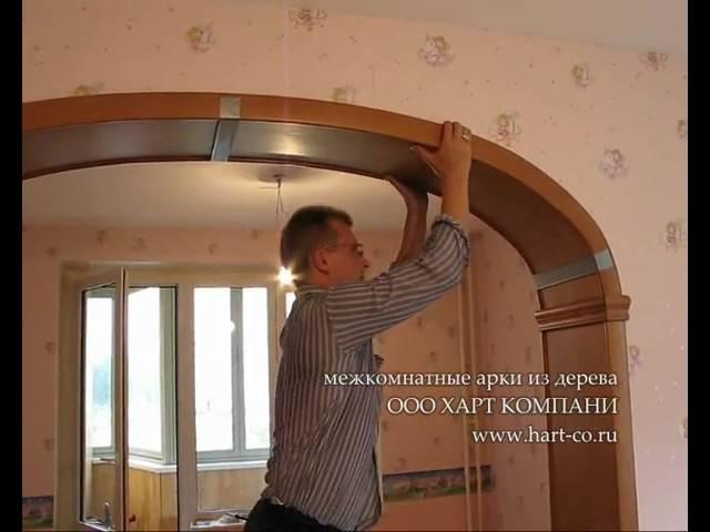 Как своими руками сделать арку межкомнатную фото