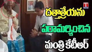 Ministers KTR and Jagadeesh reddy Visitation to MP Bandaru Dattatreya  Telugu - netivaarthalu.com