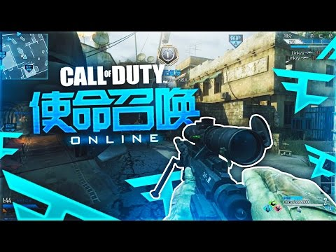 FAZE LINKZY PLAYS CHINESE CALL OF DUTY! (COD ONLINE)