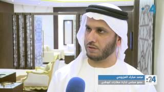 افتتاح مبنى كبار الشخصيات بمطار أبوظبي : ورود وليموزين ومرافق صحية