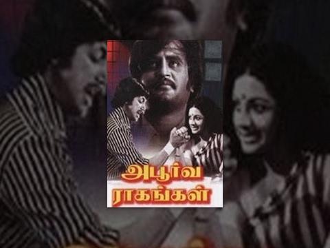 Rajinikanth's Apoorva Raagangal Full Movie || HD || Rajnikanth Kamal Hassan Srividya Jayasudha