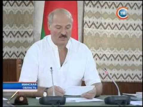 Президент Беларуси посетил санаторий Спутник