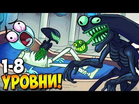 ТРОЛЛИМ ХОРРОРЫ! ► Troll Face Quest Horror #1 Прохождение