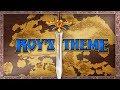 Fire Emblem Remix 🎵 NRMN - Roy's Theme ▸ GameChops