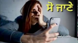 download lagu Geet De Wargi Whatsapp Status-tarsem Jassar gratis