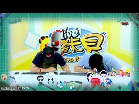 麥卡貝Live直播 20141021 魯蛋當家