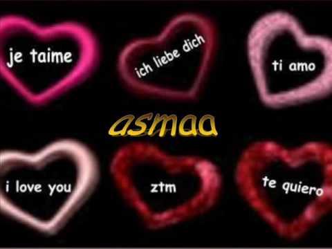 Asma Love Hamza Asma Love