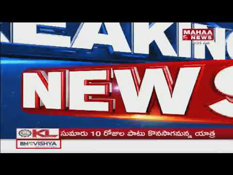 CM Chandrababu Naidu To Hold AP Cabinet Meeting Today | Mahaa News